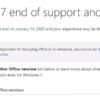 Microsoft Office tiếp tục hỗ trợ Windows 7 đến năm 2023